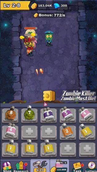 僵尸传奇游戏下载