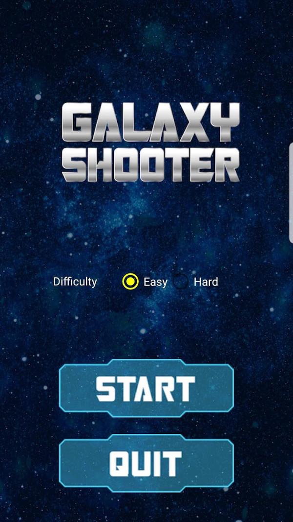 银河射手安卓版