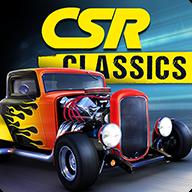 CSR赛车怀旧版