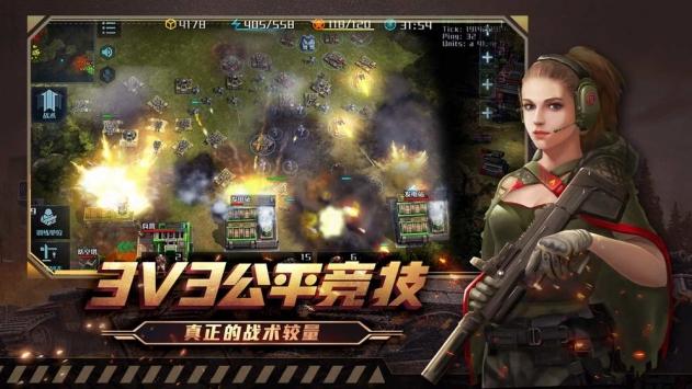 全球行动中文版下载