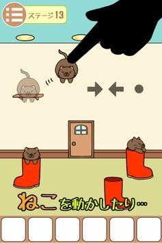 逃离猫的房间安卓版最新下载