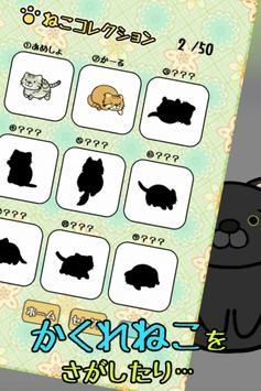 逃离猫的房间安卓版下载