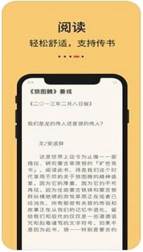 知轩藏书安卓版官方下载