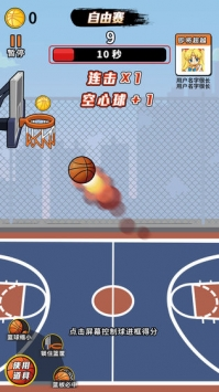 篮球大作战最新版下载