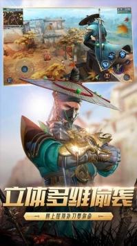猎手之王网易版最新下载