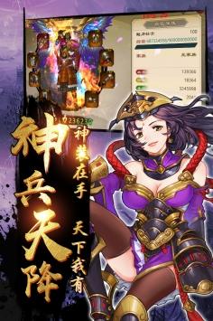 鬼剑豪九游版官方下载