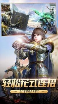 猎手之王网易版官方下载