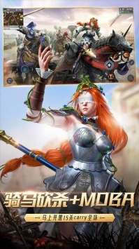 猎手之王网易版下载