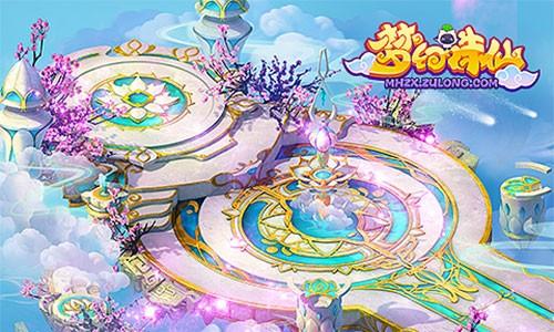 梦幻诛仙安卓版最新下载