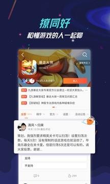 九游快剪app最新版下载