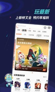 九游快剪app安卓版