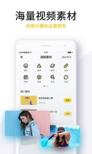 no视频app官方下载