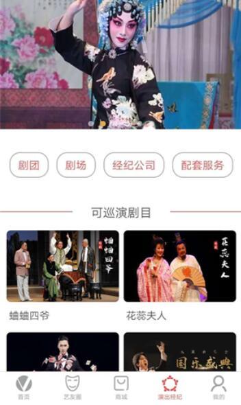V观剧场app官方下载
