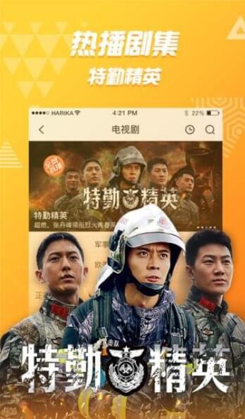 PP视频app安卓手机版