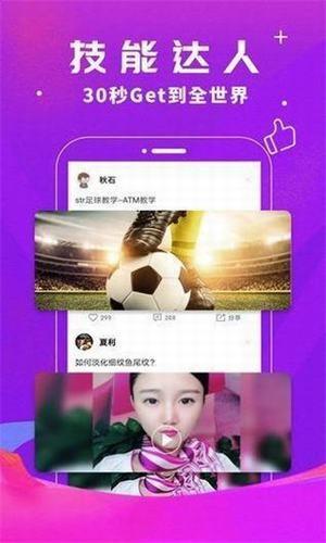 豆奶短视频app最新下载
