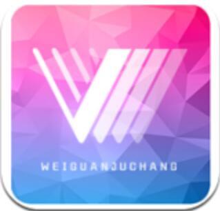 V观剧场app