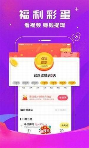 豆奶短视频app官方下载