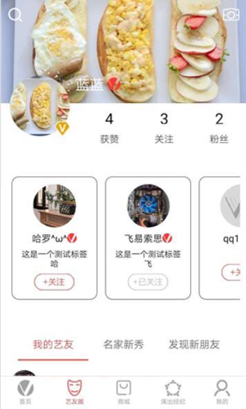 V观剧场app最新版下载