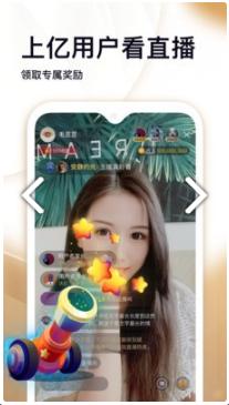 刷宝短视频app安卓版下载