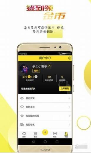 酷猴视频app官方下载