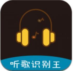 听歌识别王app安卓版