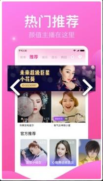 小米直播app最新版下载
