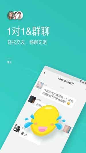蔷薇社区安卓版最新下载