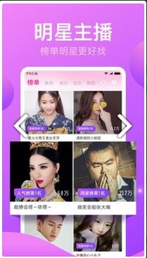 小米直播app官方下载