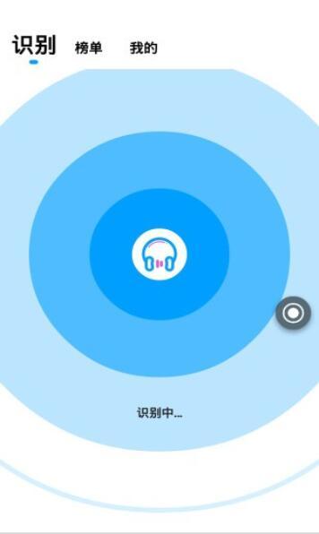 听歌识别王app安卓版下载
