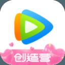 腾讯视频app安卓版