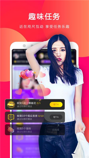 小熊直播app