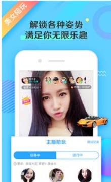 手印直播app最新版下载