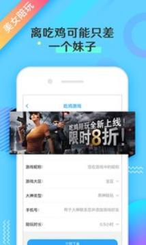 手印直播app官方下载