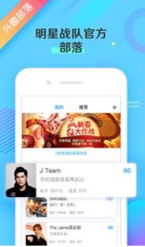 手印直播app