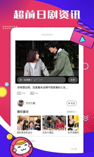 第一弹app最新版下载