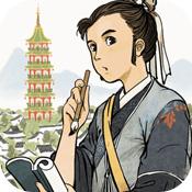 江南百景图内购版