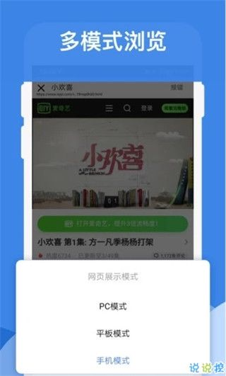 哔嘀影视app