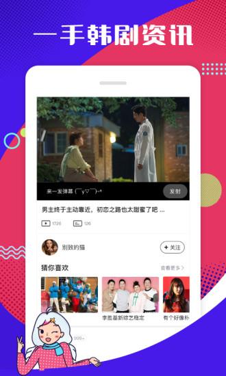 第一弹app官方下载