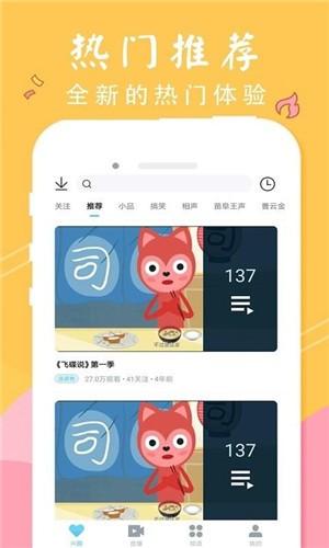 猫咪影视app最新版app下载