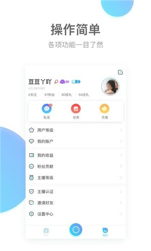 向日葵下载app官方免费ios截图1