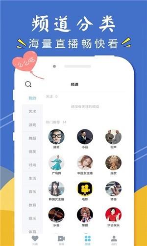 猫咪影视app最新版app