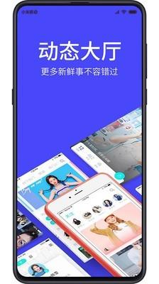 蓝颜直播安卓版最新下载