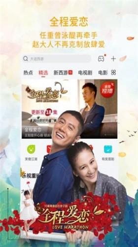 88影视app最新版截图2
