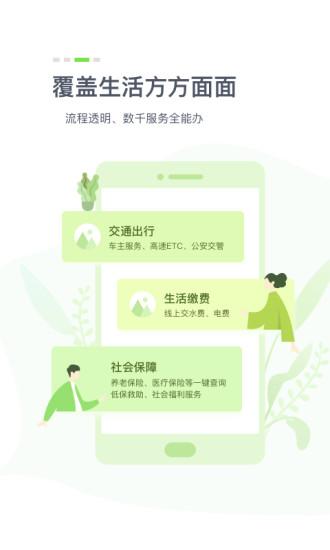 鄂汇办app官方版破解版