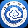 中国气象app官方版