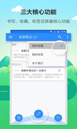 喵喵日记最新官方版下载