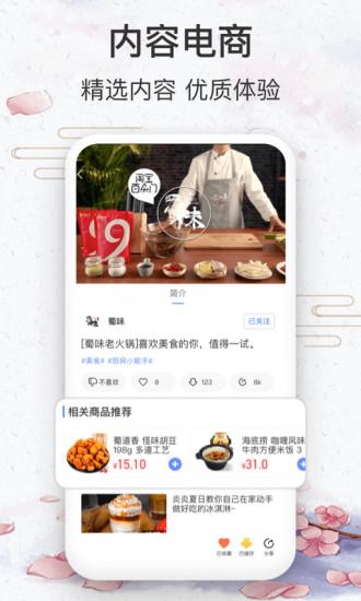 悦享安卓app免费版本