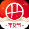 网易严选app官方版