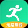 运动赚app破解版