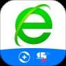 360浏览器安卓精简版